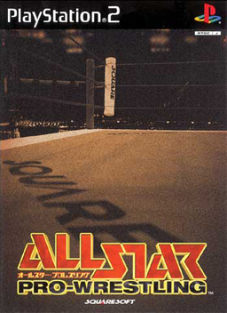 The All Star Pro-Wrestling cover art.