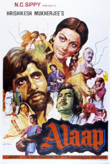 Alaap : Lyrics and video of Songs from the Movie Alaap (1977)