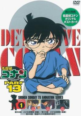 Detective Conan Case Closed Heiji Cell Phone Strap NEW