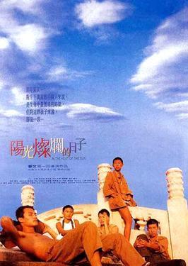 Mandarin Travel And Tours Caloocan