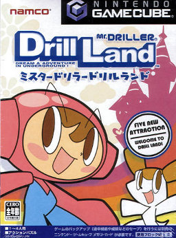 Mr Driller Drill Land.jpg