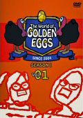 World of Golden Eggs Vol 1.jpg