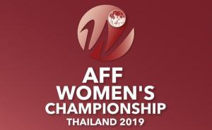 2019 AFF Womens Championship