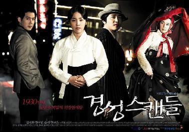 Gyeong hwan datování