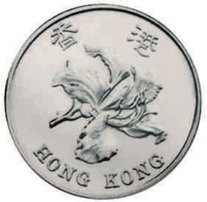 Dollar Hong Kong Coin Wikipedia