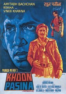<i>Khoon Pasina</i> 1977 Indian film directed by Rakesh Kumar
