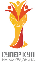 Macedonian Super Cup logo.png