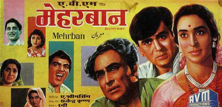 Mehrban - Wikipedia