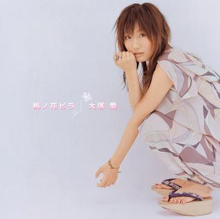 Momo no Hanabira 2003 single by Ai Otsuka