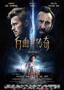 Outcast (2014) [English] DM - Nicolas Cage, Hayden Christensen, Liu Yifei, Ji Ke Jun Yi and Andy On
