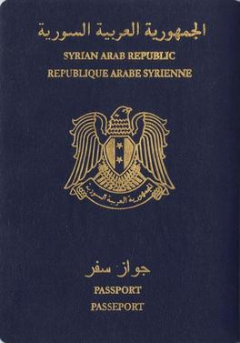 Us Passport Travel Com