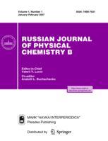 Russian Journal of Physical Chemistry B cover nonfree.jpg