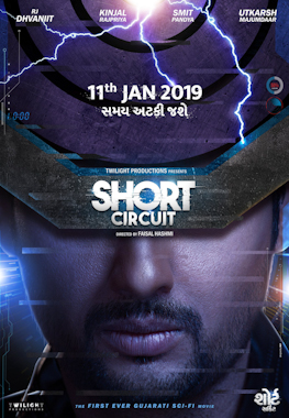 Short Circuit  2019 Film