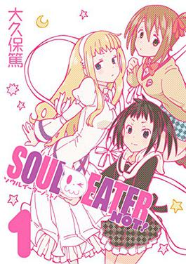 Soul Eater Bs To