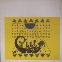 <i>Horizon</i> (Sun Ra album) 1972 live album by Sun Ra and his Arkestra