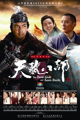 Tân Thiên Long Bát Bộ 2
