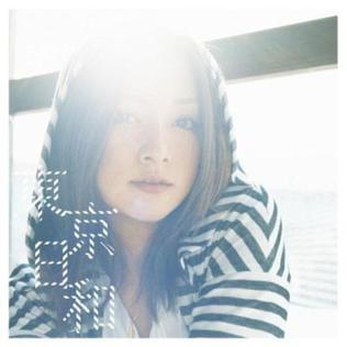 Tokyo Biyori single