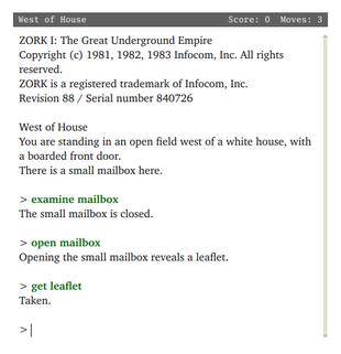 Zorkといふゲームの画面