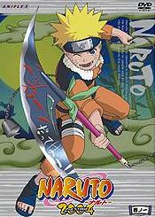 Naruto (season 2) - Wikipedia
