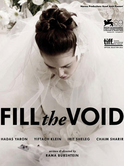 http://upload.wikimedia.org/wikipedia/en/3/33/Fill_the_Void_%282012_film%29.jpg