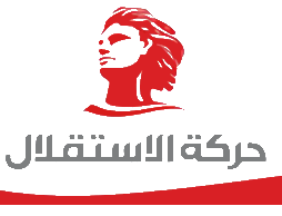 Independence Movement (Lebanon) political party in Lebanon