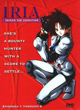 Picture of a TV show: Iria: Zeiram The Animation