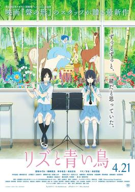 New Sound Euphonium Official Design Works Japan Book  Anime Cute Girl