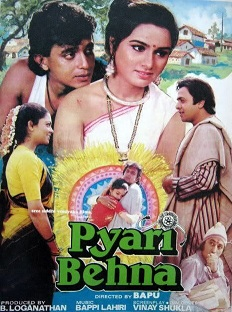 <i>Pyari Behna</i> 1985 film directed by Bapu