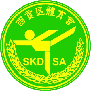 Sai Kung District SA