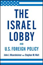 the lobby and u s foreign policy  the lobby and us foreign policy jpg