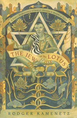 The Jew in the Lotus.jpg
