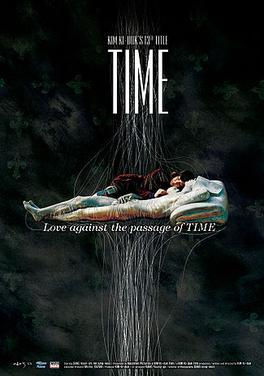 time-kim-ki-duk-lee-il-ho