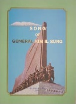 """Song of General Kim Il-sung"" sheet music cover.jpg"