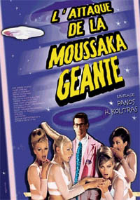 Attack of the giant mousaka dvd.jpg