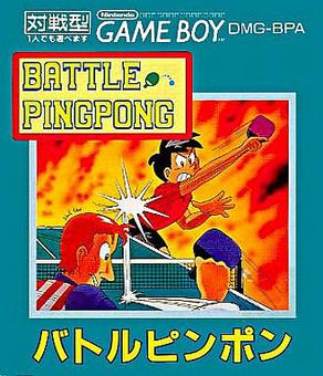 Game Boy - Battle Pingpong Box Art