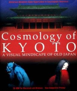 Cosmology of Kyoto