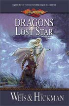 Dragons of a Lost Star.jpg