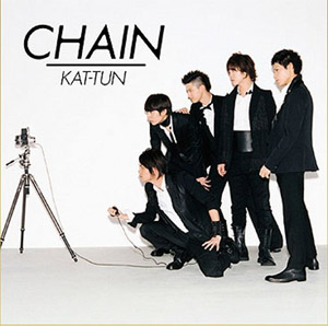 chain kattun album wikipedia