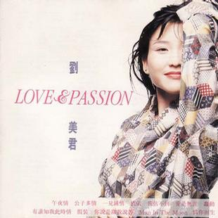 <i>Love & Passion</i> album by Prudence Liew