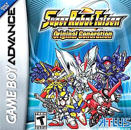 Super Robot Taisen - Original Generation Coverart.png