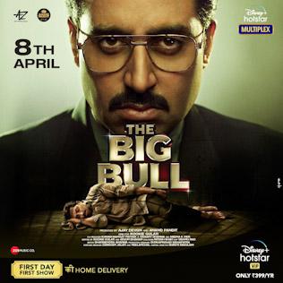 <i>The Big Bull</i> 2021 Indian drama film by Kookie Gulati