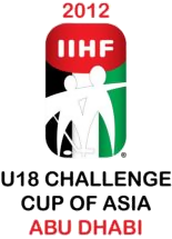 2012 IIHF U18 Challenge Cup of Asia