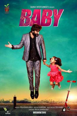 Full bobal oriya movie download
