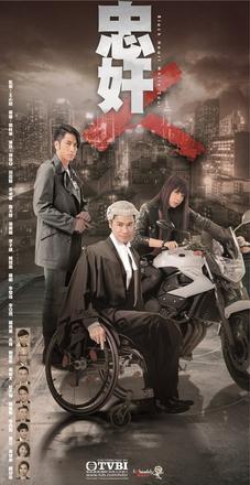 Black Heart White Soul official poster