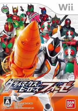 Climax Heroes Fourze [DVD ISO]Kamen Rider: Climax Heroes Fourze WII&PSP (JPN)