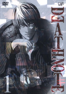 File:Death note anime Japanese dvd Volume 1 cover.jpg ...