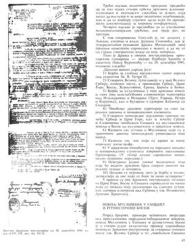 "The ""Instructions"" (""Instrukcije"") of 1941, ordering ethnic cleansing of Bosniaks, Croats, and others."