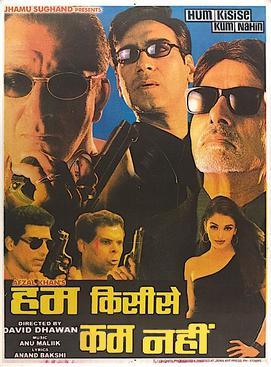 Image Result For Aag Ka Gola