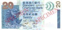 Hong Kong Standard Chartered.jpg