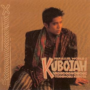 <i>Kubojah: Parallel World I</i> 1991 studio album by Toshinobu Kubota